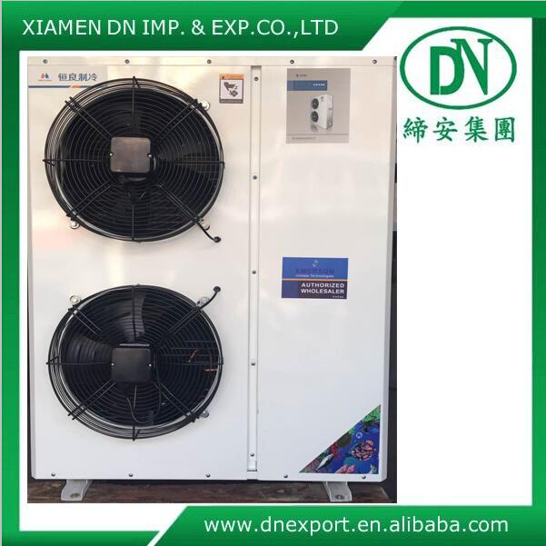 Box type cold storage room refrigeration unit condensing unit