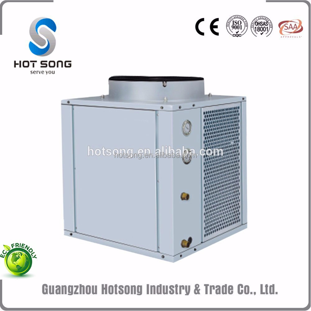 HS-52W/D air water monobloc heat pump 21kw hot water heater with copeland compressor