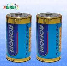 AM1 size D alkaline 1.5v battery lr20