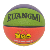Factory Custom best sales Print pu Leather Ball Size 7 Wholesale Training mixed color basketball Balls