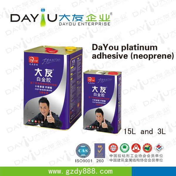 DAYOU contact neoprene top bond glue bonding adhesives for metal EPS sandwich panel made