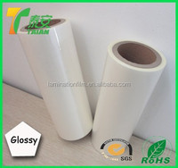 "Popular 18micron (12BOPP+6EVA) Matte BOPP Dry Laminating Film/3"" inches 76mm Core BOPP thermal Laminating Roll Films"