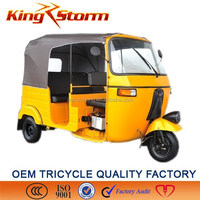 2015 new model adult tricycle bajaj three wheel passenger 3 wheel car price