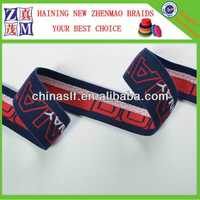 color logo High Quality design of jacquard elastic webbing fashion elastic