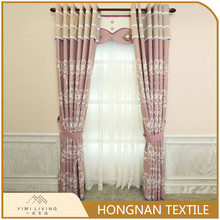 Top quality designer nice woven window curtain set