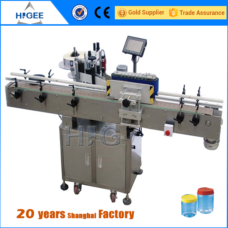 Embossed logo high precision labeling machine e bottle 8mil