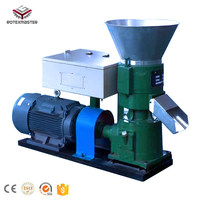 2018 Hot Sale! Home Use Efficient Animal Feed Small Pellet Mill For Sale