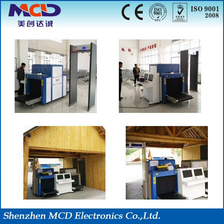 Security equipment airport baggage checking baggage x-ray machine MCD-8065