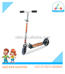 2016 trendy new market adult step scooter urban used
