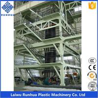 HDPE geomembrane production line film making machine