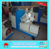 Factory price 150kg per hour charcoal wood waste agricultural waste briquette making machine for bbq