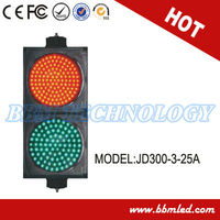 new inventions traffic light clear lens