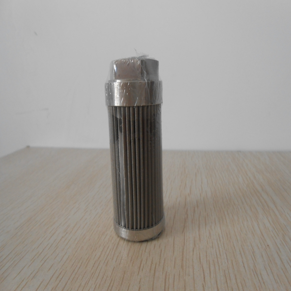Tank mounted oil suction filter cartridge WU-63x50-J