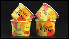 Hotsale various size custom logo printed double PE cocated disposable frozen yogurt paper cups/containers with lids