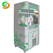 Factory Coin Operated Selling Doll Claw Cut Toy Claw Crane Arcade Game Machine