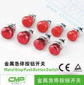 IP65 aluminium alloy high quality push button metal mushroom 22mm emergency stop switch