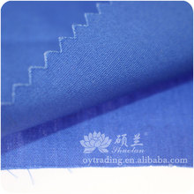 Hot sale bleached polyester flame retardant fabric