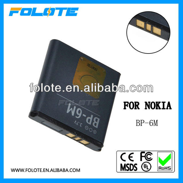 Akku Accu Batterie mit 1070mAh BP-6M for Nokia 6280 6288 N73