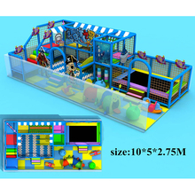 2017 Safety colorful naughty castle children commercial Indoor Playground equipment, kids indoor playground for sale