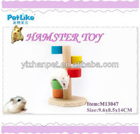 colorful wooden hamster toys New 2016 online shopping dog cat pet China supplier