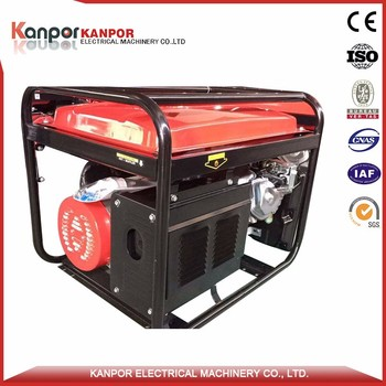 Kanpor 720W 50HZ air-cooled 13hp gasoline generator air cooled