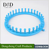 /product-detail/home-diy-3-pcs-round-scarf-knitting-tools-plastic-circular-knitting-loom-60688859446.html