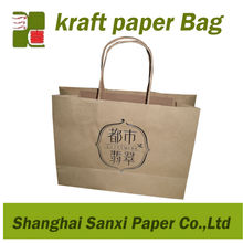 durable and recycle cheap kraft paper bag for promotion (from direct factory)