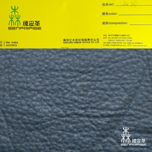 PVC garment artificial leather&pu leather material