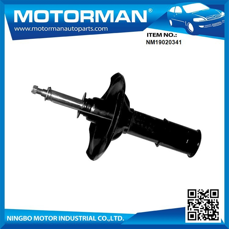 (FRONT R-L)GAS-FILLED Shock Absorber for MITSUBISHI GALANT 88-92