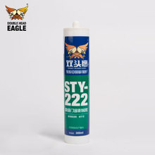 High Grade Weathering Doors Silicone Sealant Oem