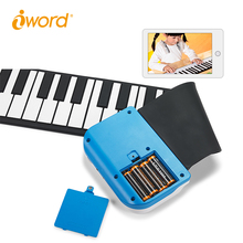 iWord New Model Piano Patent Invention Roll Up Children Toy Keyboard Piano Charger With USB