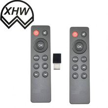 Keco Rf remote controller and emitter KR06B-1 Single channel for electric curtain system and motorized roller blind