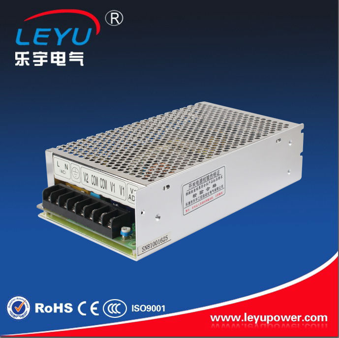 CE RoHS Leyu <strong>D</strong>-120A 120W dual output 5v 12v power supply