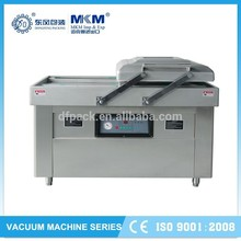 2015 red bean vacuum packagemachine for food packaging DZ-400/2SA