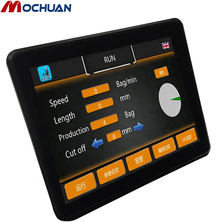 cheap embedded hmi human machine interface touch screen for plc