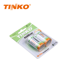 Ni-MH RECHARGEABLE BATTERY C 4500mah 2pcs/blister 1.2V