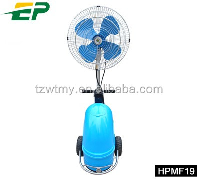 portable moving cooling mist fan with wheels