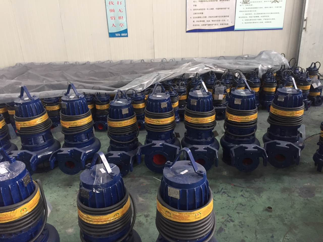 high flow low head submersible water pump
