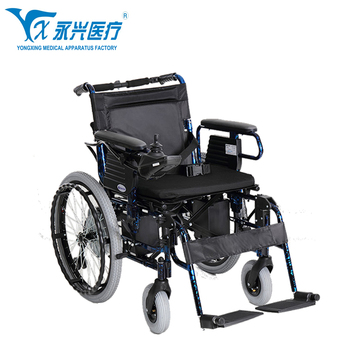 YongXing F05 Medical Equipment Electric Hospital Portable Wheelchair To Climb Stairs