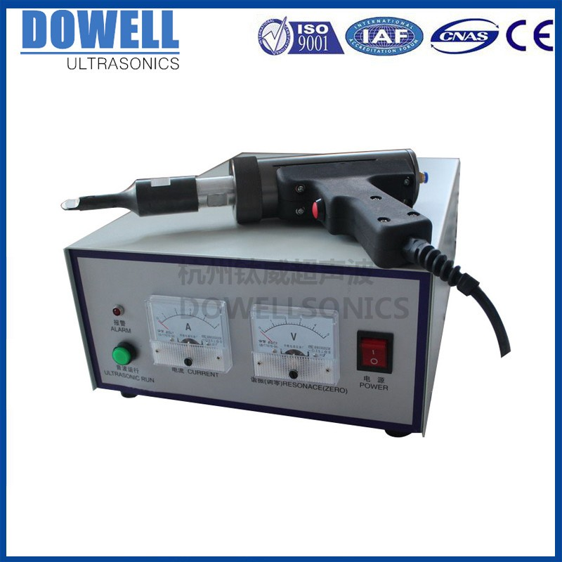 30KHz ultrasound ultrasonic plastic ribbon weld and slit cutter blade knife