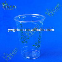 commercial plastic cup/tea cup/beverage cup