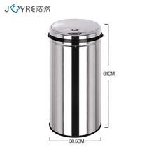 high quality 13 gallon kitchen electronic sensor trash bin uesd for garbage disposal