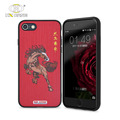 Chinese 12 zodiac design phone case printer new 2017 tpu for iphone cover 8/7/7 for apple