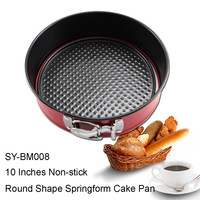 SY-BM008 10 Inches Non-stick Baking Cheesecakes Pan Round Shape Springform Cake Pan