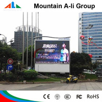 Outdoor Digital Comercial Advertising P16 Outdoor Advertising LED Panel
