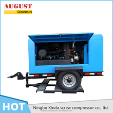 Low noise diesel trailer portable air compressor towable