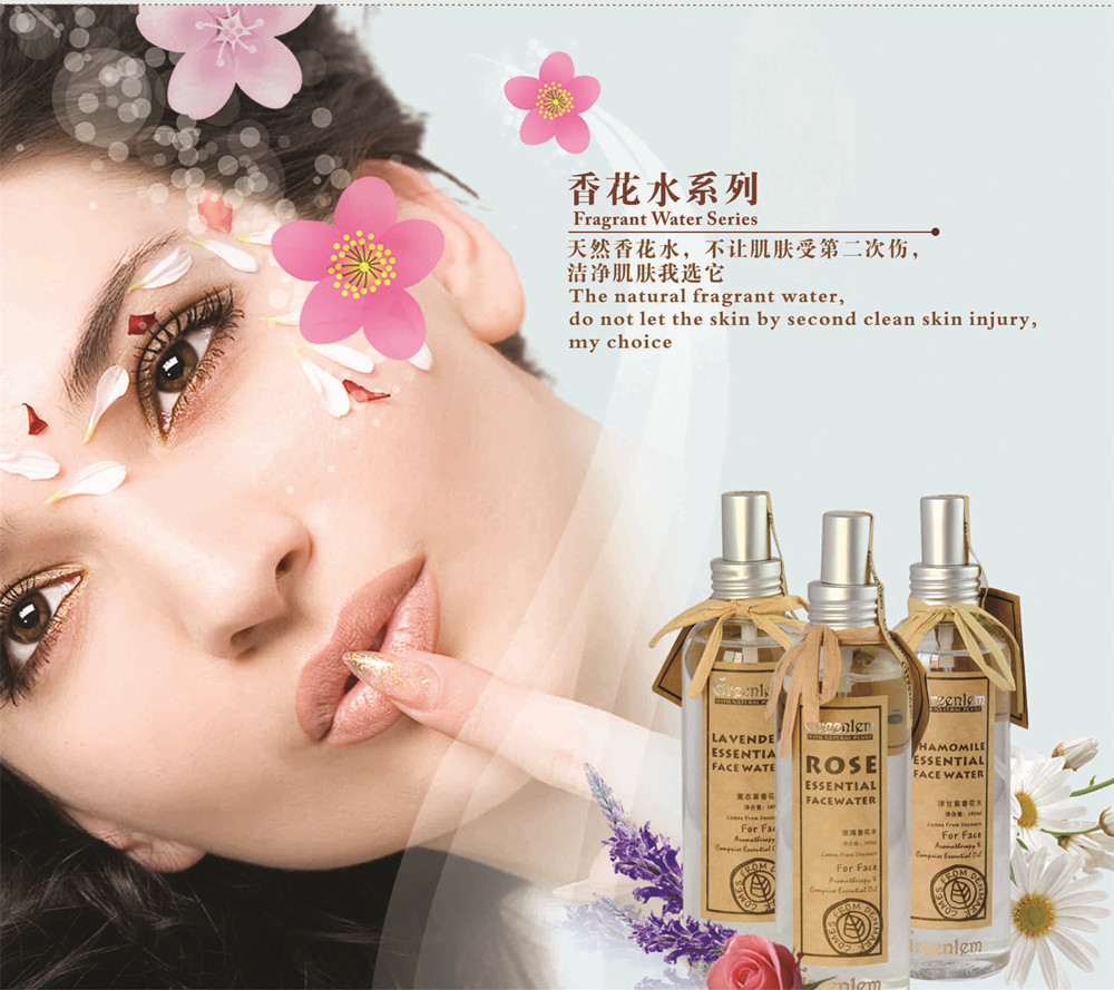 fragrant water series 100% pure and natural product.