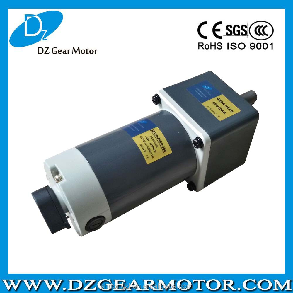 wonderful 60w dc motor gear reduction