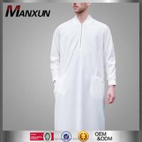 Kaftans For Men 2016 Islamic Clothing China Wholesaler White Smart Color Men Arab Thobe
