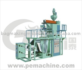 PP Film Blowing Machine/plastic extruder/ blown film machine